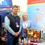 ООО «Уральский пиротехнический завод» принял участие в 24-ой конференции Российской пиротехнической ассоциации